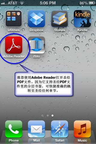 bible_pdf_ex01