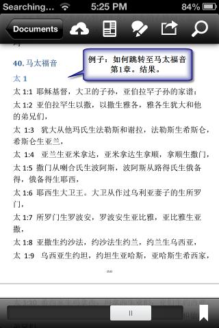 bible_pdf_ex07
